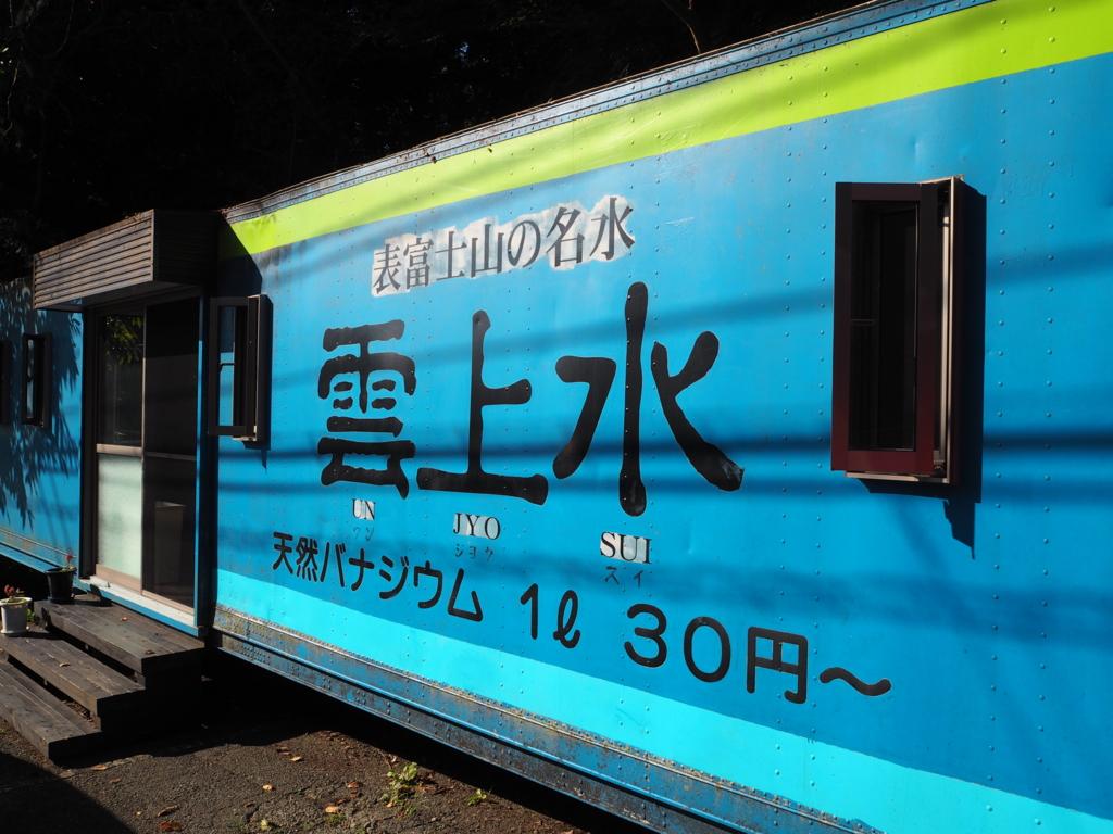 f:id:Bosssuke:20151004181530j:plain