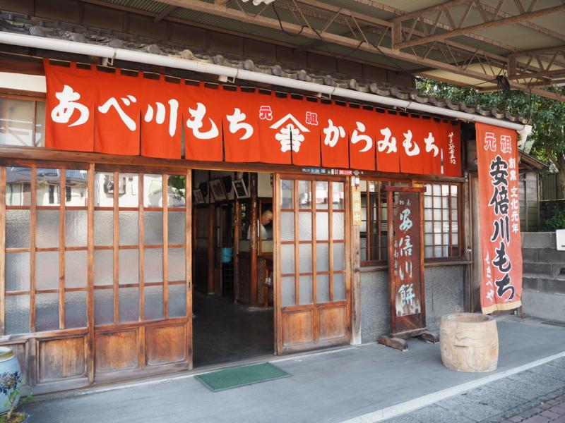 f:id:Bosssuke:20151008235152j:plain