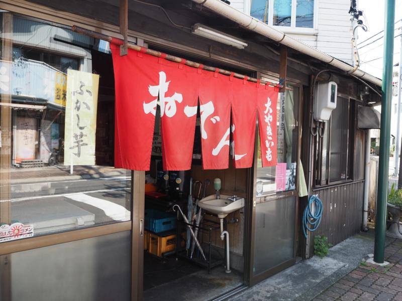 f:id:Bosssuke:20151008235207j:plain