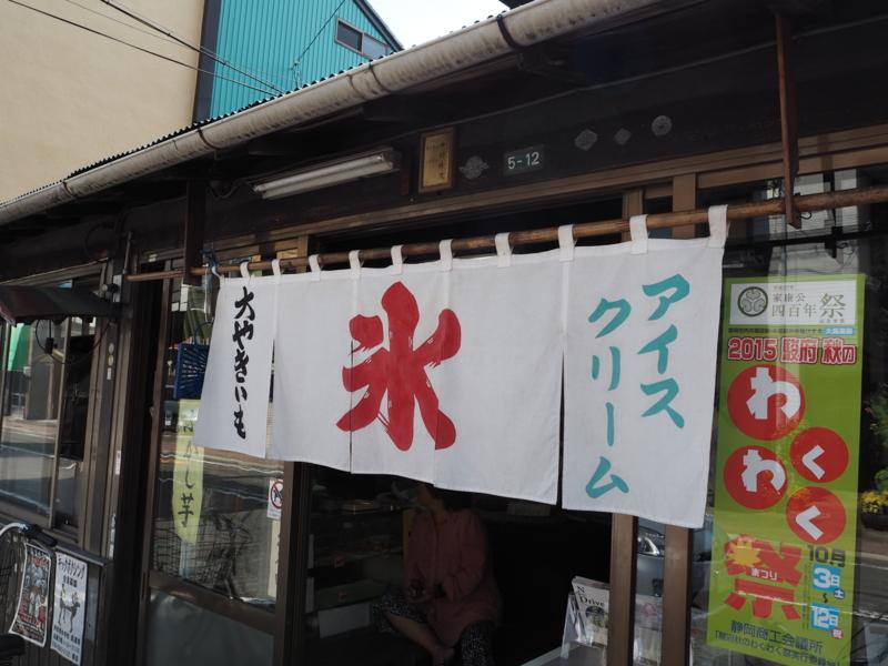 f:id:Bosssuke:20151008235208j:plain