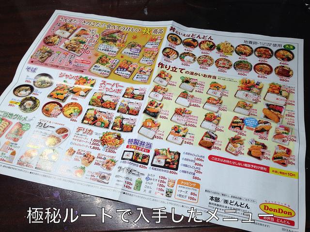 f:id:Bosssuke:20151009205211j:plain