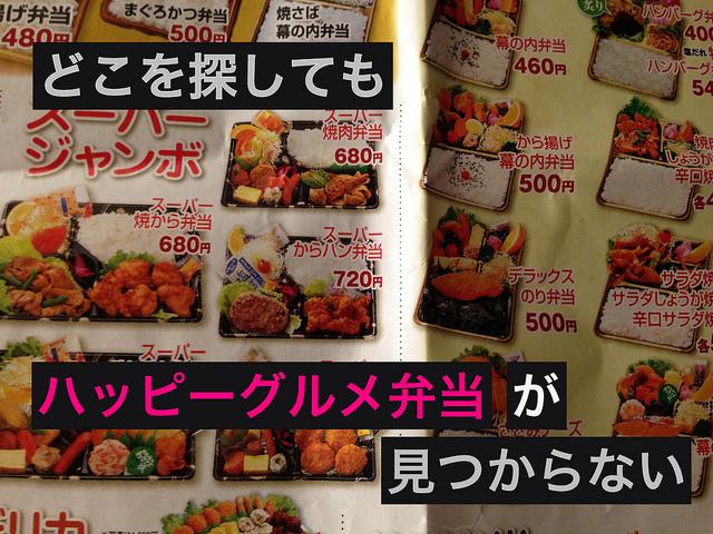 f:id:Bosssuke:20151009205212j:plain