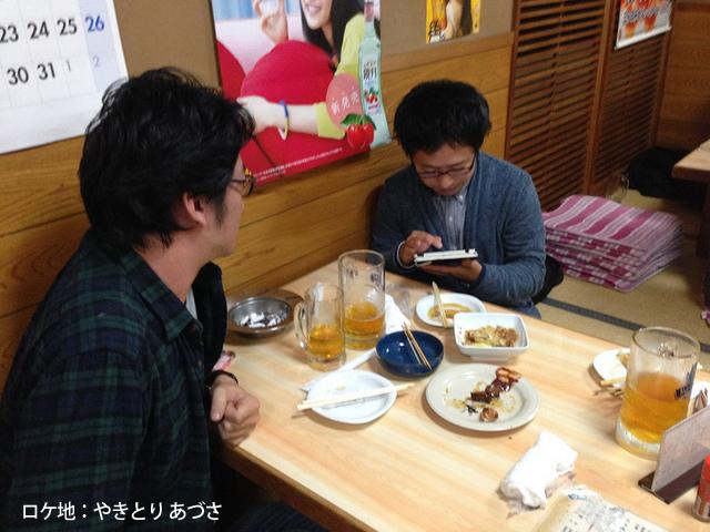 f:id:Bosssuke:20151009205215j:plain