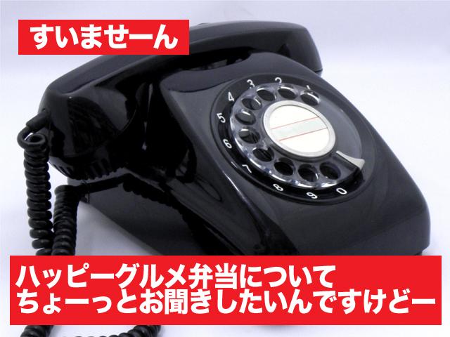 f:id:Bosssuke:20151009205218j:plain