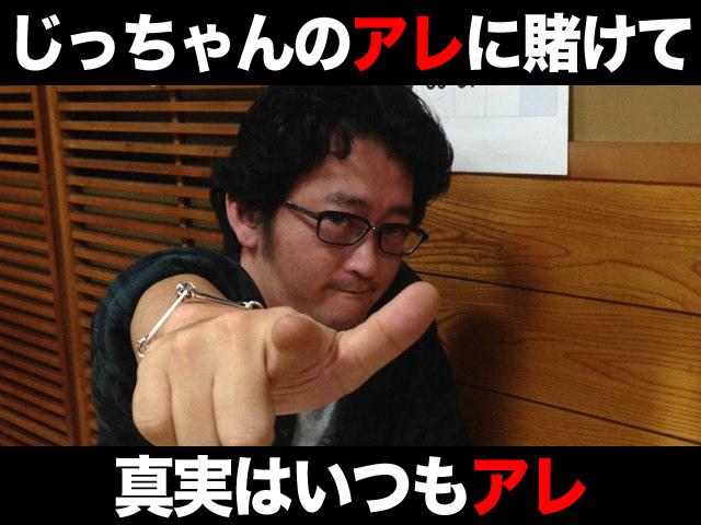 f:id:Bosssuke:20151009205219j:plain
