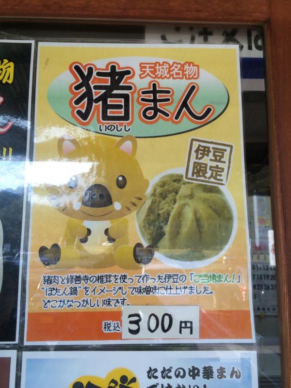 f:id:Bosssuke:20151031063121j:plain