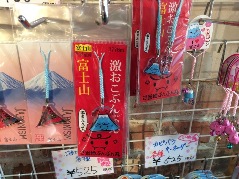 f:id:Bosssuke:20151031063131j:plain