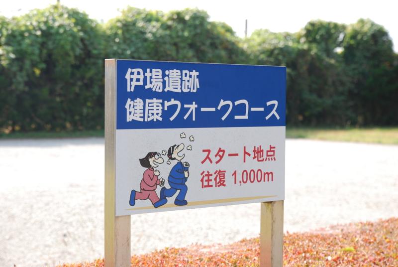f:id:Bosssuke:20151105080343j:plain