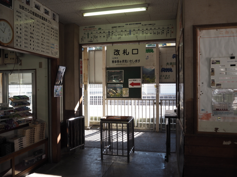 f:id:Bosssuke:20151108134444j:plain