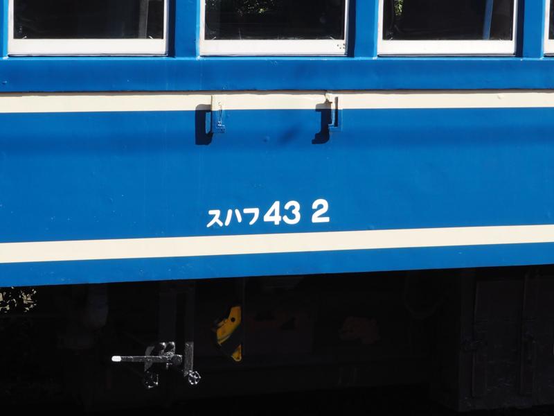 f:id:Bosssuke:20151108134454j:plain