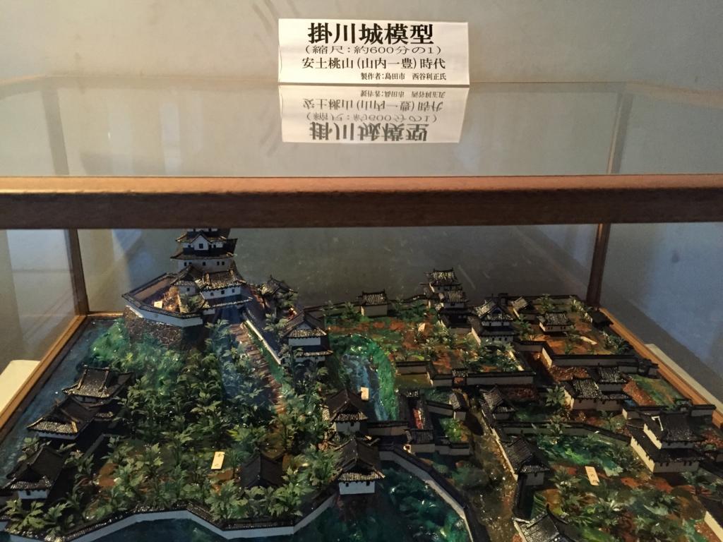 f:id:Bosssuke:20151112214314j:plain