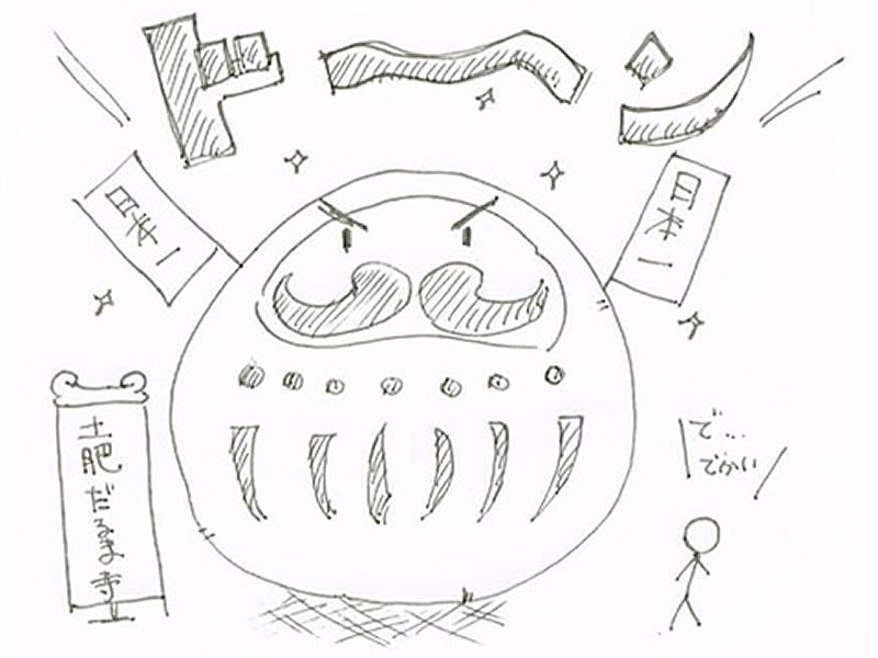 f:id:Bosssuke:20151118225037j:plain