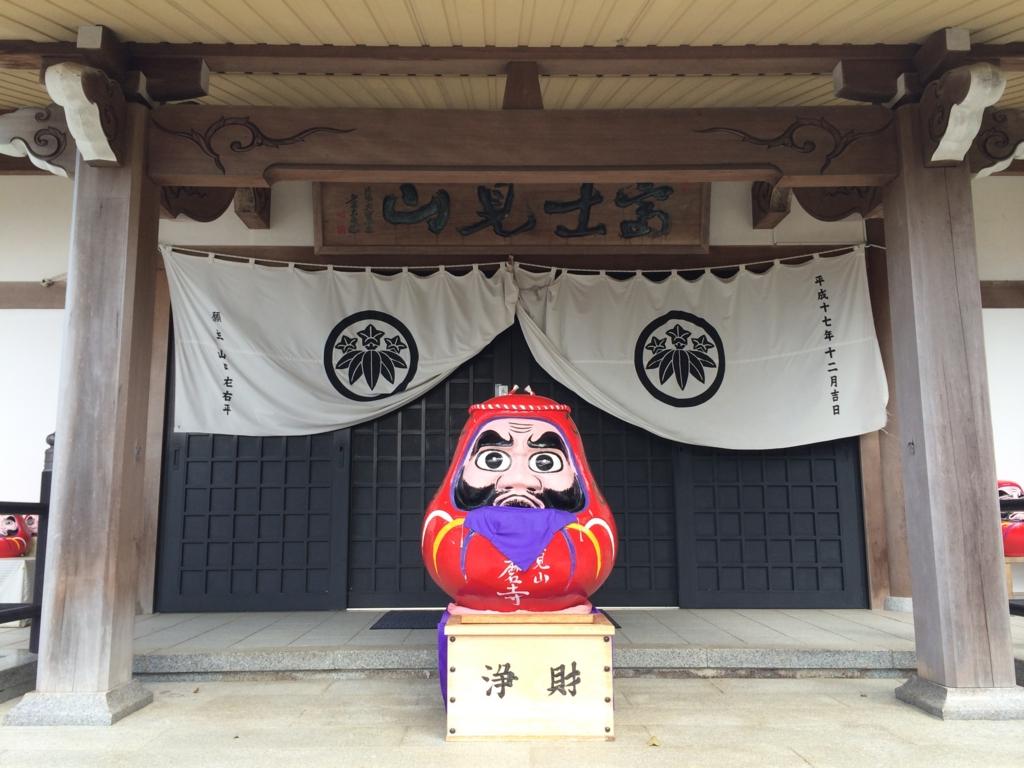 f:id:Bosssuke:20151119173505j:plain