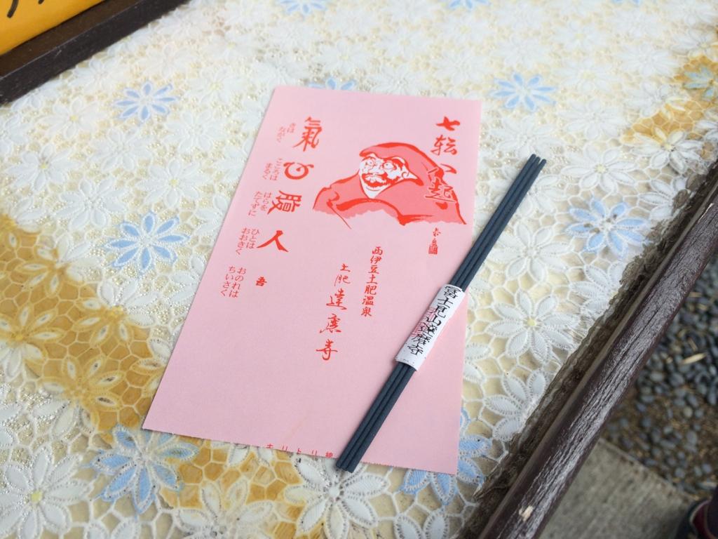 f:id:Bosssuke:20151119174153j:plain