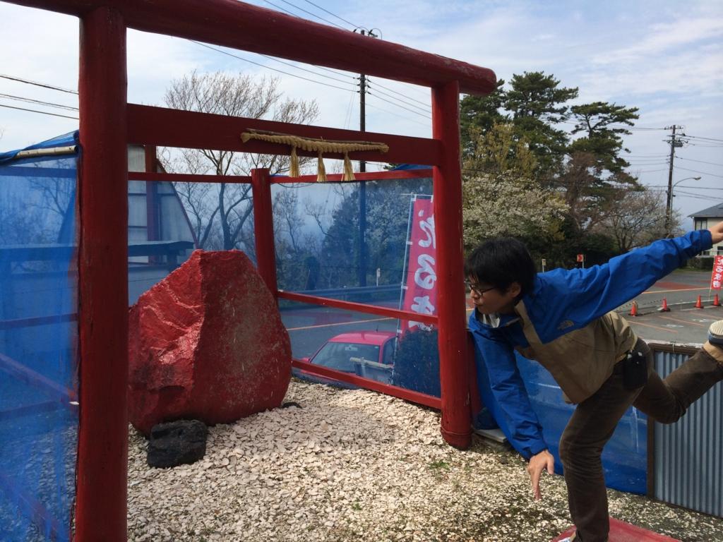 f:id:Bosssuke:20151119211030j:plain