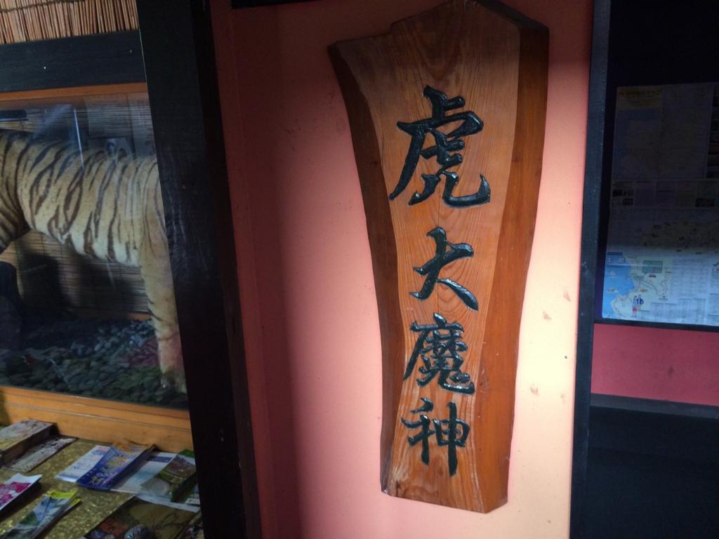 f:id:Bosssuke:20151119212132j:plain