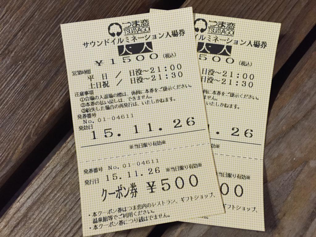 f:id:Bosssuke:20151129170706j:plain