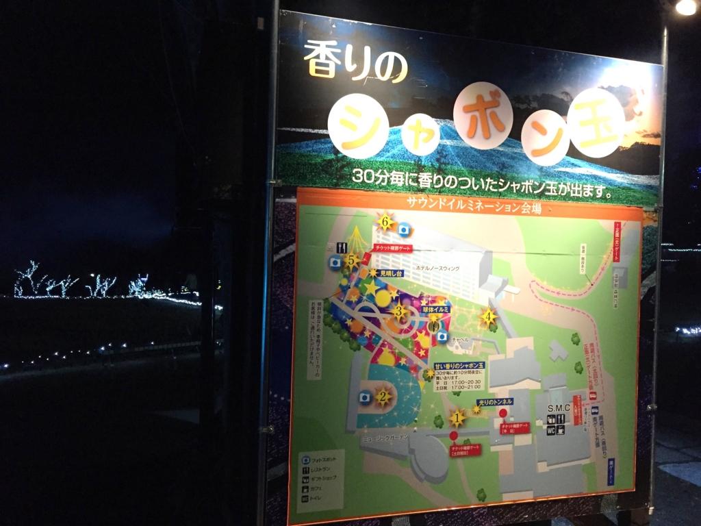 f:id:Bosssuke:20151129170924j:plain