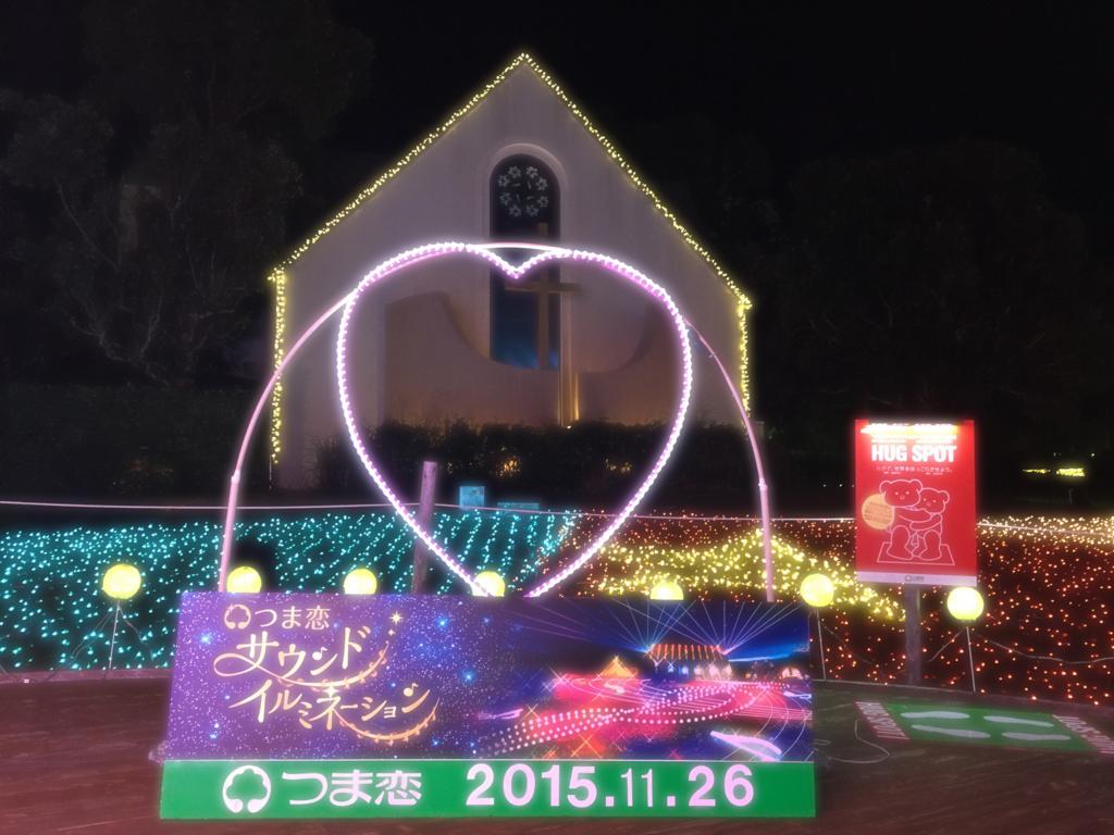 f:id:Bosssuke:20151129171027j:plain
