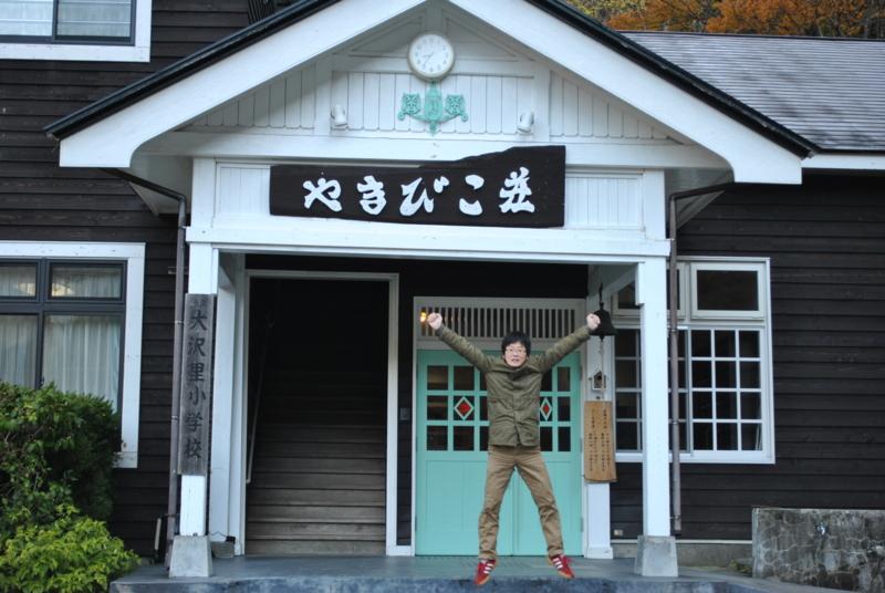f:id:Bosssuke:20151203015754j:plain