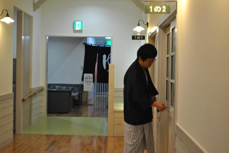 f:id:Bosssuke:20151203015804j:plain