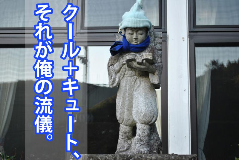 f:id:Bosssuke:20151203015810j:plain