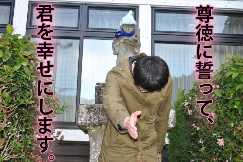 f:id:Bosssuke:20151203015811j:plain