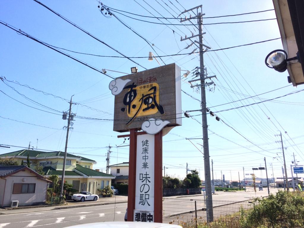 f:id:Bosssuke:20151208154020j:plain