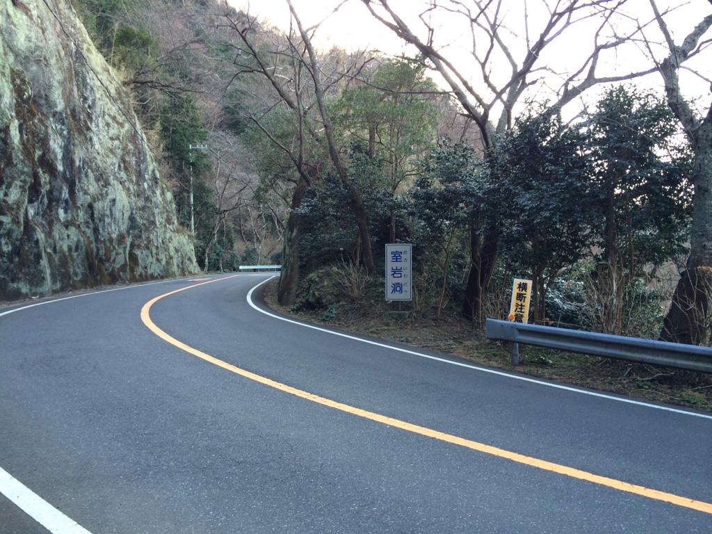 f:id:Bosssuke:20151218071158j:plain