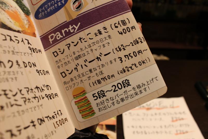 f:id:Bosssuke:20151218150300j:plain