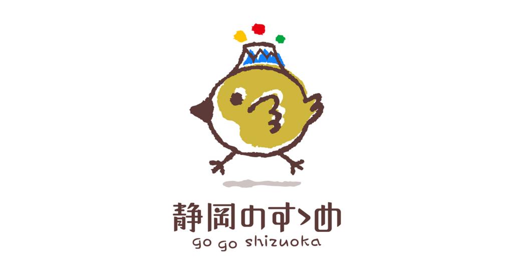 f:id:Bosssuke:20151228085919j:plain