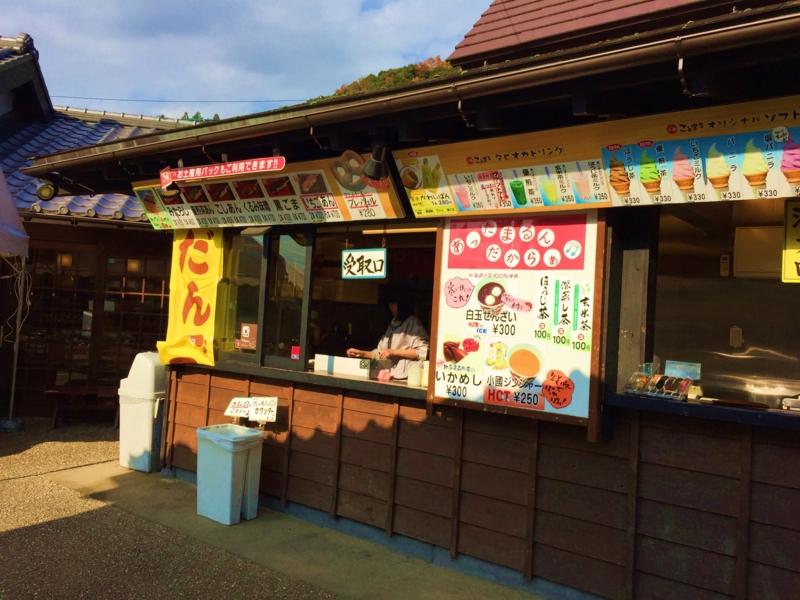 f:id:Bosssuke:20151231205534j:plain