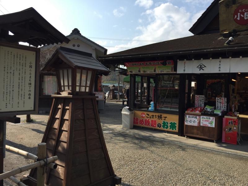 f:id:Bosssuke:20151231205540j:plain