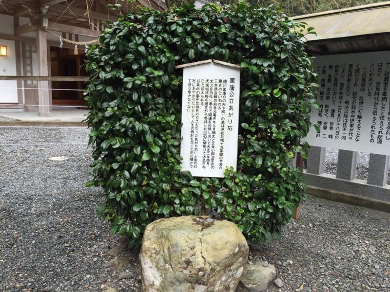 f:id:Bosssuke:20151231205553j:plain