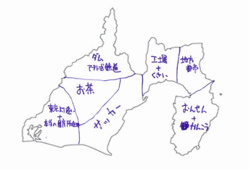 f:id:Bosssuke:20160108131807j:plain