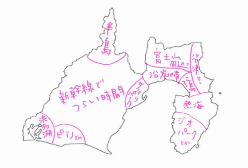 f:id:Bosssuke:20160108131809j:plain