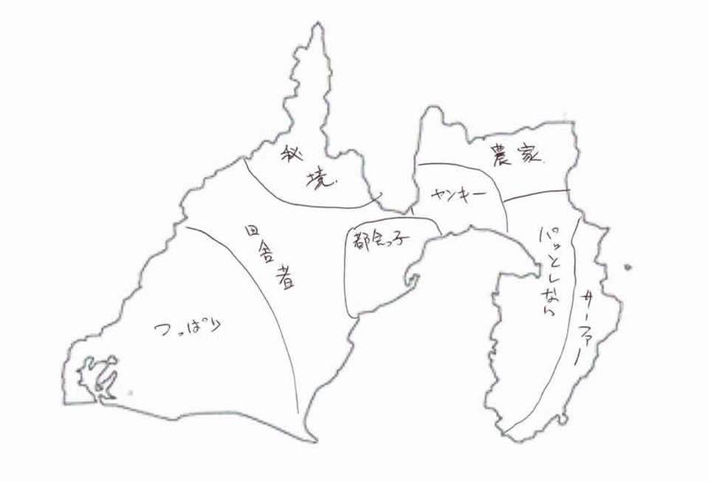 f:id:Bosssuke:20160108131812j:plain