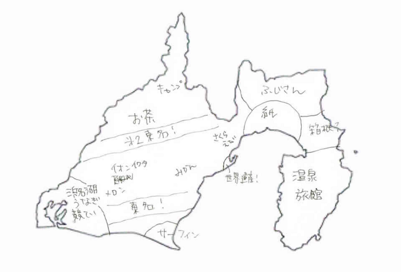 f:id:Bosssuke:20160108131815j:plain