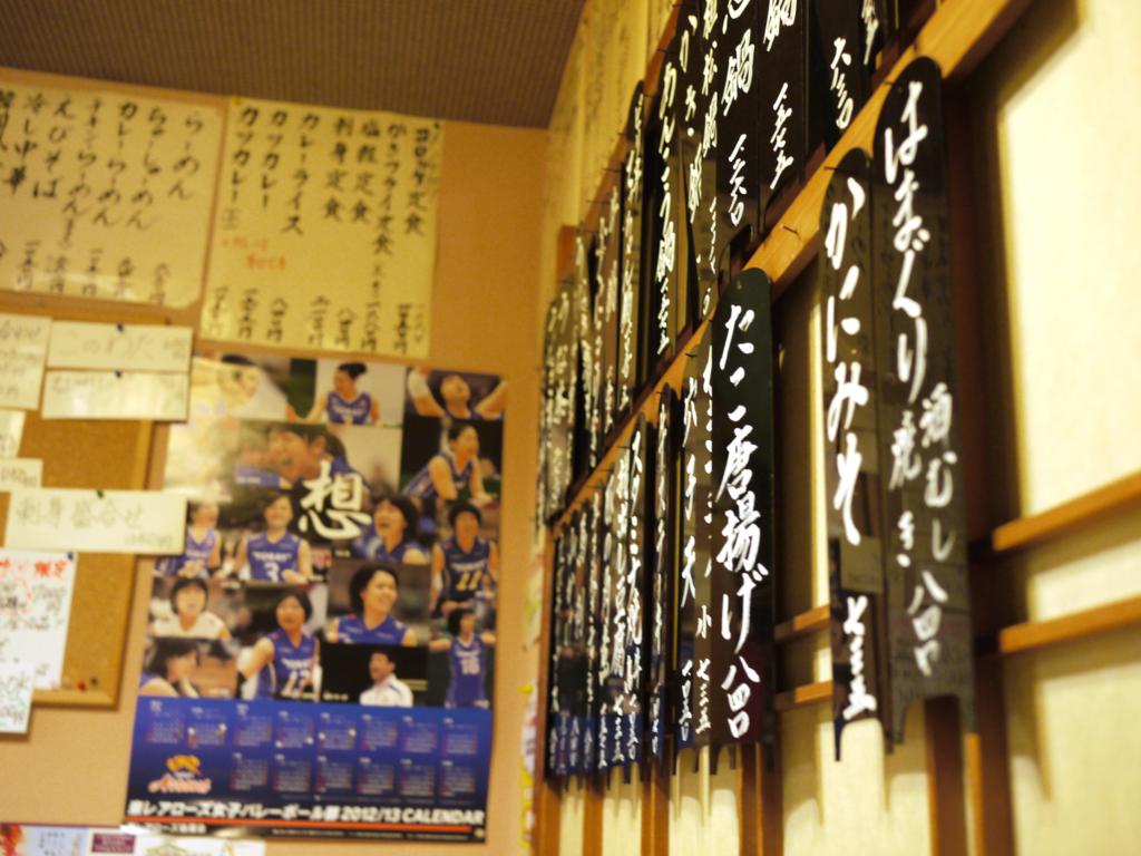f:id:Bosssuke:20160117161616j:plain