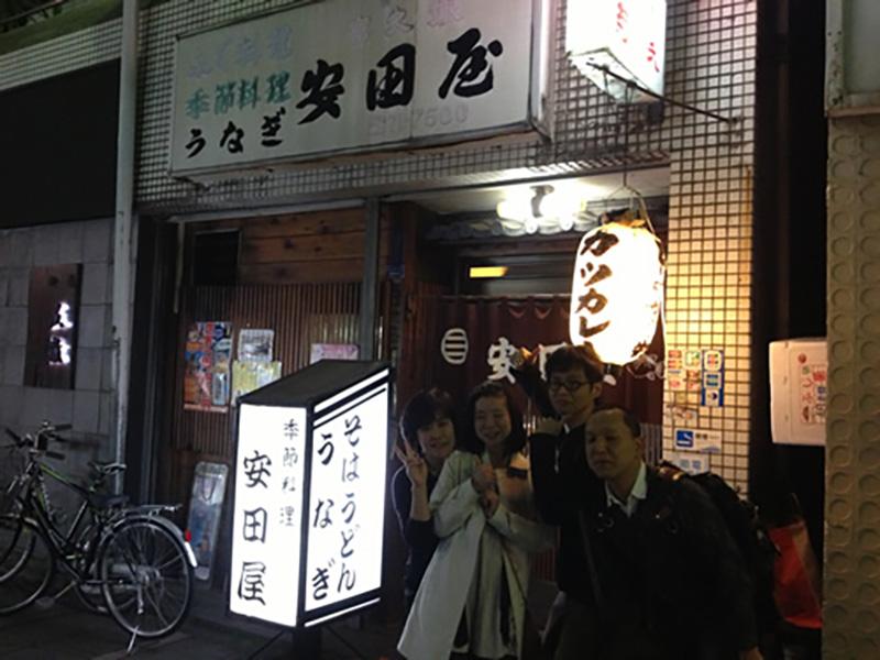 f:id:Bosssuke:20160117164528j:plain