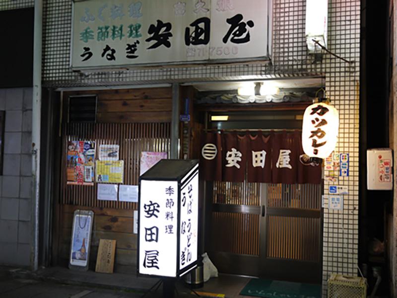 f:id:Bosssuke:20160117174409j:plain