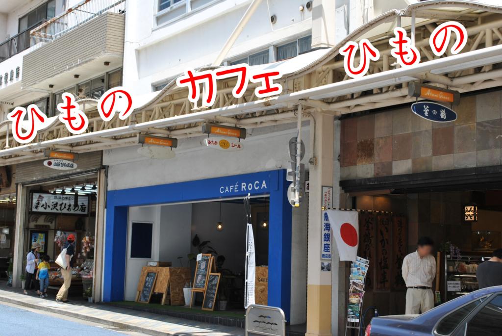 f:id:Bosssuke:20160126224219j:plain