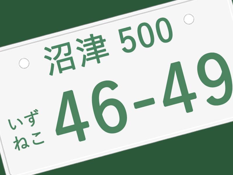 f:id:Bosssuke:20160216231115j:plain