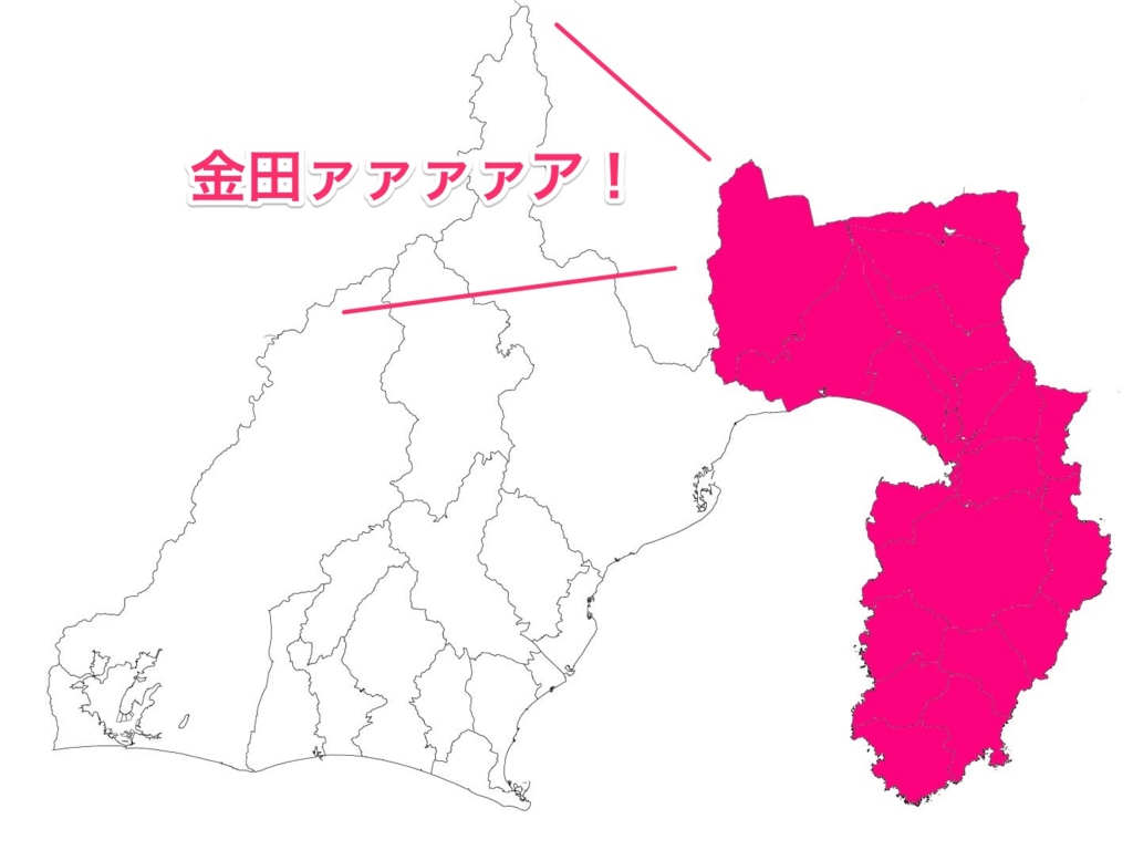 f:id:Bosssuke:20160216231216j:plain
