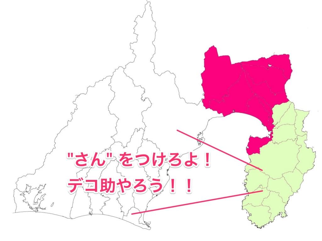 f:id:Bosssuke:20160216231301j:plain