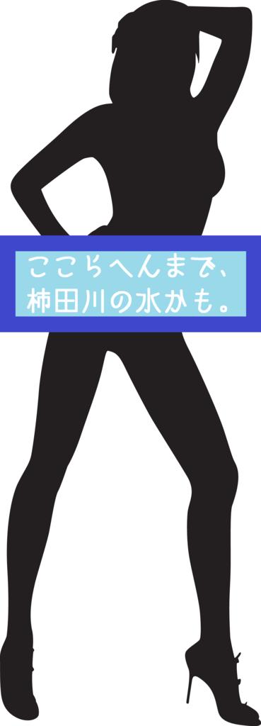f:id:Bosssuke:20160301201400p:plain:w180