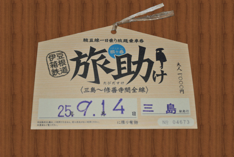 f:id:Bosssuke:20160322071833j:plain