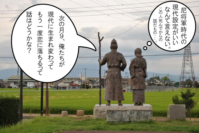 f:id:Bosssuke:20160322145616j:plain