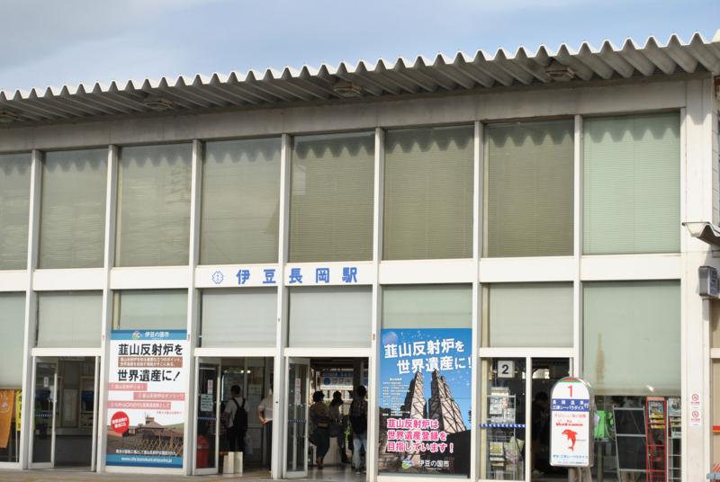 f:id:Bosssuke:20160322145617j:plain