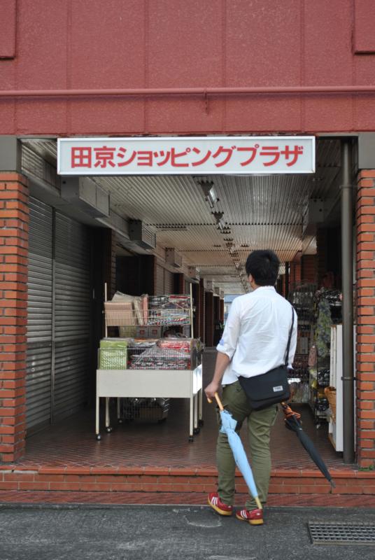 f:id:Bosssuke:20160322145620j:plain:w400